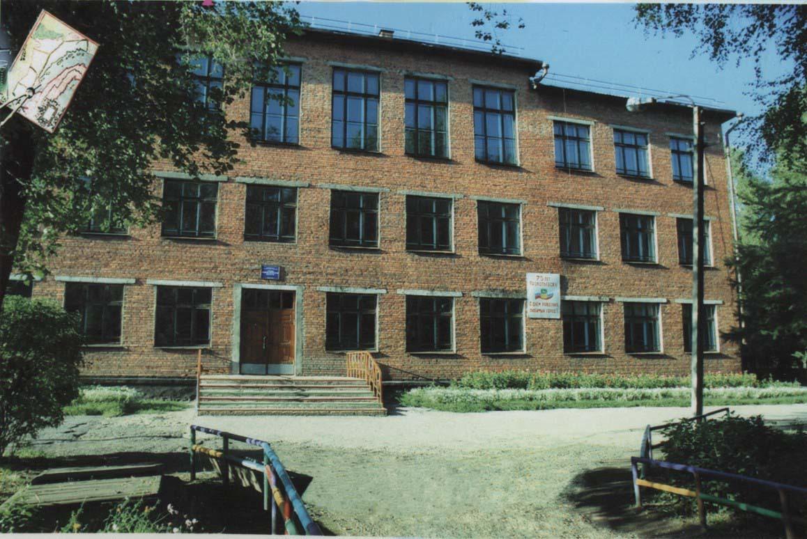 электронный журнал школы номер 32 город прокопьевск
