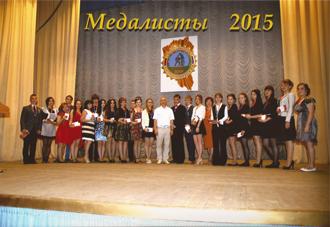 заявление на имя губернатора кемеровской области образец